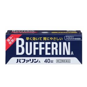 【第(2)類医薬品】[ライオン]バファリンA  40錠[頭痛薬]|curecarat