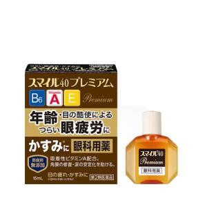 【第2類医薬品】[ライオン]スマイル40プレミアム 15ml[目薬 目の疲れ]|curecarat