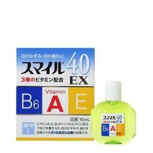 【第2類医薬品】スマイル40EX 15ml[スマイル 目薬・洗眼剤/目薬/目のかすみ・目の疲れ]|curecarat