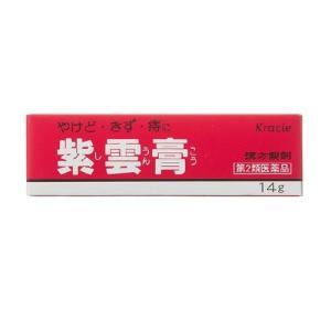 第2類医薬品 [クラシエ] 紫雲膏 14g[しもやけ][あかぎれ]