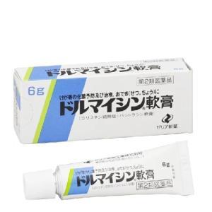 【第2類医薬品】[メール便][送料無料][代金引換不可]ドルマイシン軟膏 6g[やけど]|curecarat
