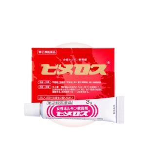 【第(2)類医薬品】ヒメロス 3g[ヒメロス 性機能改善/女性ホルモン外用薬]|curecarat
