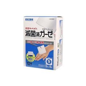 ※パッケージデザイン等は予告なく変更されることがあります。 ※本商品は取り寄せ商品となります。発送ま...