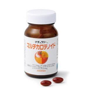 [ナチュラリーヘルスフーズ]マルチカロテノイド 30日分[カロテノイド含有食品][サプリメント]|curecarat