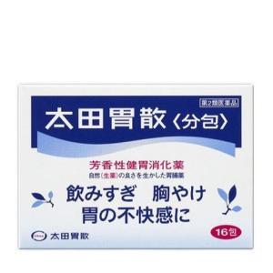 【第2類医薬品】[太田胃散]太田胃散 分包 16包|curecarat