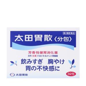 【第2類医薬品】[太田胃散]太田胃散 分包 32包|curecarat