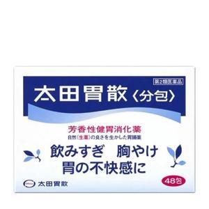 【第2類医薬品】[太田胃散]太田胃散 分包 48包|curecarat
