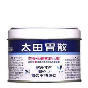【第2類医薬品】[太田胃散]太田胃散 75g|curecarat