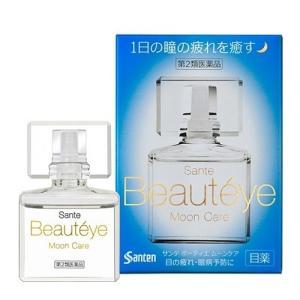 【第2類医薬品】サンテ ボーティエ ムーンケア 12mL [目薬・洗眼剤]|curecarat