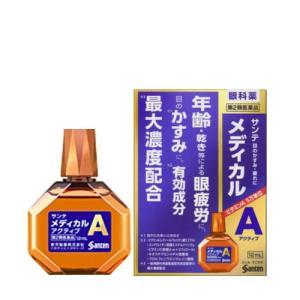 【第2類医薬品】サンテメディカルアクティブ 12ml[目薬]|curecarat