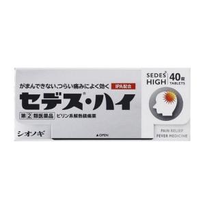 【第(2)類医薬品】[シオノギ製薬]セデス・ハイ 40錠