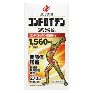 【第3類医薬品】コンドロイチンZS錠 270錠 [関節痛][神経痛][腰痛]