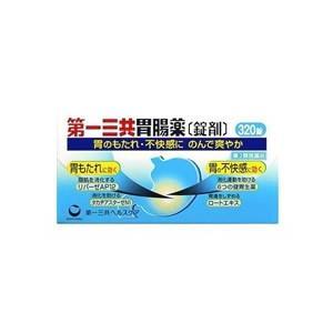 【第2類医薬品】第一三共胃腸薬 錠剤 320錠[胃腸薬]|curecarat
