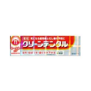 【医薬部外品】クリーンデンタルL トータルケア 100g[第一三共][フッ素 薬用 歯磨き粉]