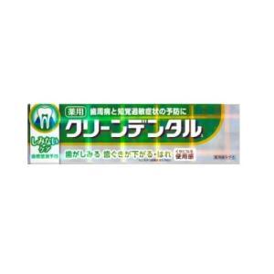 【医薬部外品】クリーンデンタルS しみないケア 100g[第一三共][フッ素 薬用 歯磨き粉]|curecarat