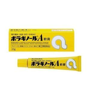 【第(2)類医薬品】[メール便][送料無料][代金引換不可]ボラギノールA軟膏 20g[痔の薬]▲▲|curecarat
