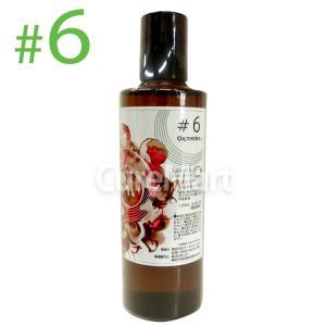 オイルテラ ♯6 (オイルテラ6番 マーヤフィールド) 【あすつく】 【送料無料】|curemart