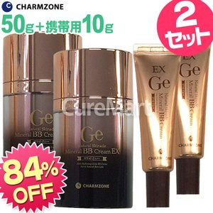 Ge ナチュラルスキンエード ミネラル BBクリーム EX[50g+携帯用10g]◆2個セット SPF40 PA++ チャームゾーン bbクリーム 韓国 charm zone セール curemart