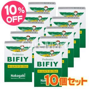 プロバイオティクスGBN1 ◆10箱セット【送料無料】ヨーグルト種菌  プロバイオティクスヨーグルト curemart