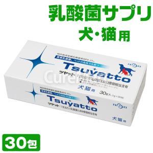 ツヤット [ペット用 乳酸菌サプリメント]【あすつく】ペット 乳酸菌 犬 猫 サプリ つやっと ペット用サプリメント|curemart
