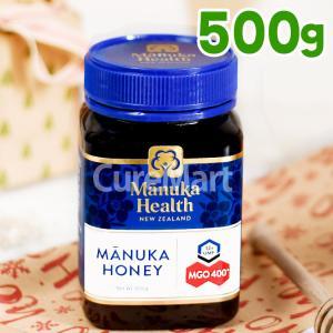 《5%OFF》マヌカハニー MGO400+ [500g] 【送料無料】マヌカハニー ニュージーランド産 マヌカ蜂蜜 マヌカ 送料無料 manuka curemart