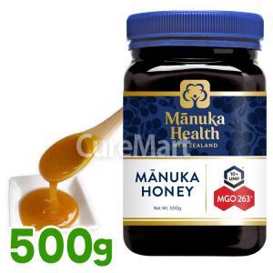 《5%OFF》マヌカハニー MGO250+ [500g]【あすつく】【送料無料】マヌカハニー ニュージーランド マヌカ蜂蜜 マヌカ 送料無料 manuka curemart