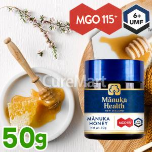 マヌカハニー MGO100+ [50g]【あすつく】マヌカハニー ニュージーランド産 マヌカ蜂蜜 コサナ マヌカハニー ハチミツ manuka curemart
