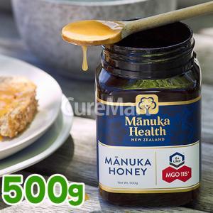 ≪5%OFF≫マヌカハニーMGO100+ [500g]【あすつく】【送料無料】マヌカハニー ニュージーランド産 マヌカ蜂蜜 マヌカ 送料無料 コサナ manuka curemart