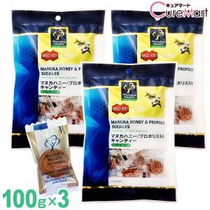 プロポリス&マヌカハニーキャンディーMGO400+ [100g]◆3袋セット【あすつく】【送料無料】ボイスケアのど飴 プロポリスのど飴 マヌカキャンディー|curemart