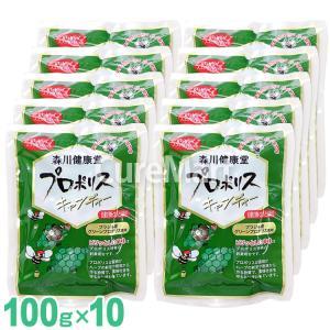 森川健康堂 プロポリスキャンディー[100g]◆10袋セット【送料無料】ボイスケアのど飴  プロポリスのど飴 のどあめ|curemart