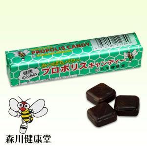 森川健康堂 プロポリスキャンディースティック[9粒] 【あすつく】ボイスケアのど飴  プロポリスのど飴 のどあめ ポイント消化|curemart