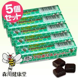 森川健康堂 プロポリスキャンディースティック[9粒]◆5個セット【あすつく】ボイスケアのど飴  プロポリスのど飴 のどあめ|curemart