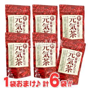 薩摩なた豆元気茶 [30包] ◆5袋+1袋おまけ★クーポン割引【送料無料】国産なた豆茶 なたまめ茶 赤なたまめ茶 国産 なた豆茶|curemart