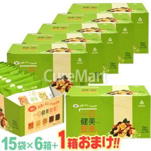 一日健美堅果 ◆6箱セット+1箱増量◆緑箱【あすつく】【送料無料】(1日堅果 毎日堅果 ドライフルーツ アーモンド くるみ|curemart