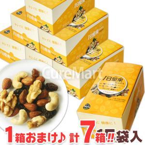 1日堅果ミックス オリジナル ◆6箱セット+1箱増量【あすつく】【送料無料】 一日堅果 ドライフルーツ ナッツ|curemart