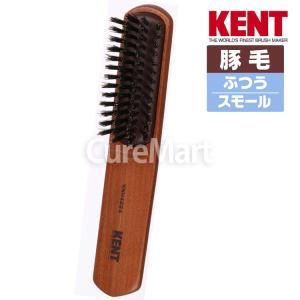 KENT メンズ ブラッシングブラシ [スモールサイズ/豚毛ふつう]★ラッピング無料 KNH-4224【あすつく】ケント 豚毛 ヘアブラシ メンズ 豚毛 ヘアブラシ 日本製|curemart