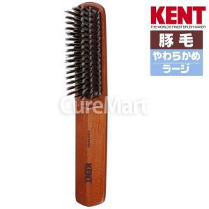 厳選した高級豚毛を使用した男性用のブラッシングブラシです。3段植毛構造なので、細くなった髪や地肌が敏...