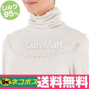 《シルク ネックウォーマー(ショルダー付)》は、冷えやすい首から肩周りのネックウォーマーです。ネック...