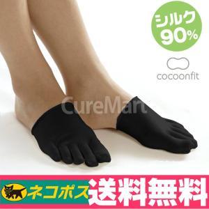 つま先5本指靴下