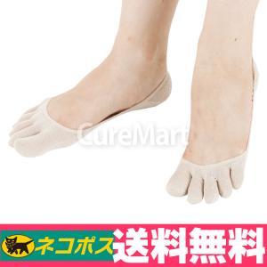 シルク 5本指フットカバー(5本指インソール)[22〜24.5cm] cocoonfit コクーンフィット 0759【DM便送料無料】冷え取り靴下 重ね履き 5本指ソックス|curemart