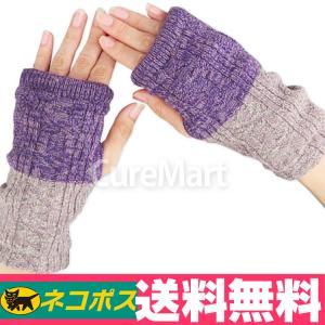 DAYS 肌側シルクの2重編み ケーブル柄手首ウォーマー 0985 cocoonfit【あすつく】絹 シルク アームウォーマー|curemart