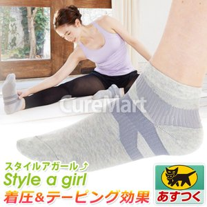 Style a girl ソックス[23〜27cm]Carelance 9031テーピング 靴下 足...