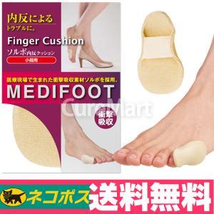 《ソルボ 内反クッション 小指用》は、ハイヒールやパンプスによる小指への靴ずれや、内反小趾による小指...