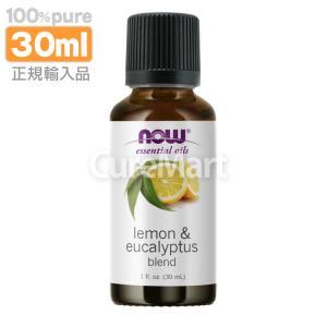 NOW レモン&ユーカリ精油 [30ml] 【あすつく】 レモンオイル ユーカリオイル 花粉症 対策 グッズ curemart