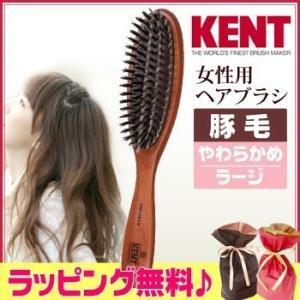 厳選した高級豚毛を使用した女性用のブラッシングブラシです。3段植毛構造なので、細くなった髪や地肌が敏...