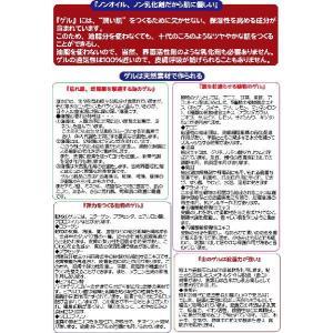 ベルマン化粧品 NONLOOSE ノンルース バイシルバークレンジング 100g洗い流し専用 洗顔|curenet-shop|03
