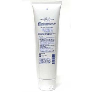 洗顔 ベルマン化粧品 ノンルース  バイシルバークレンジング 徳用 300g 洗い流し専用 curenet-shop 02