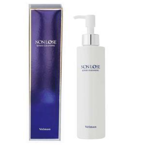 ベルマン化粧品 ノンルース  クイッククレンジング 200ml洗顔|curenet-shop