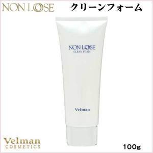 ベルマン化粧品 ノンルース クリーンフォーム 100g 洗顔|curenet-shop