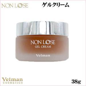 ベルマン化粧品 ノンルース  ゲルクーム 38g クリーム「普通肌〜脂性肌タイプの朝・夜ケアに」|curenet-shop
